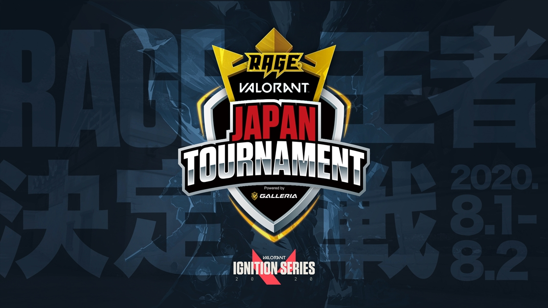 VALORANT 一般参加可能な国内大会 「RAGE VALORANT JAPAN TOURNAMENT Powered by GALLERIA」が開催 賞金総額は500万円