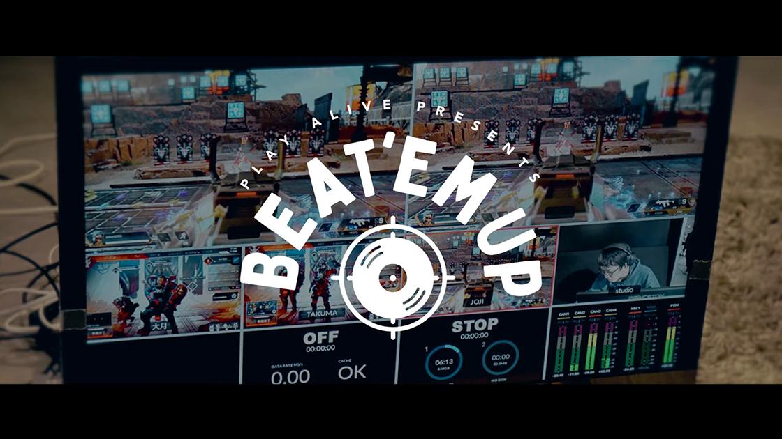 ミュージシャン×Apex Legends大会「Beat'em Up」の配信が決定 岡崎体育や10-FEET、flumpoolらが出演
